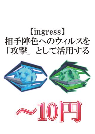 http://ir9.jp/hd16/0811_01.png