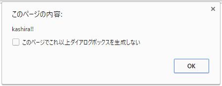 http://ir9.jp/hd16/1020_01.png